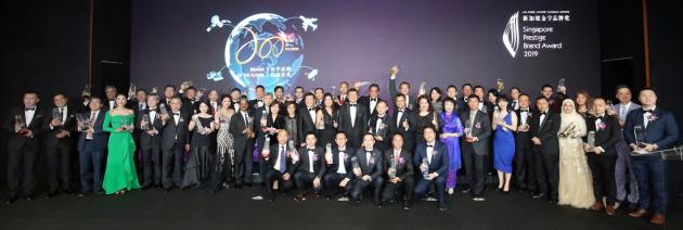 张裕解百纳荣膺新加坡SPBA金字品牌•亚洲至尊品牌奖,引领亚洲品牌标杆