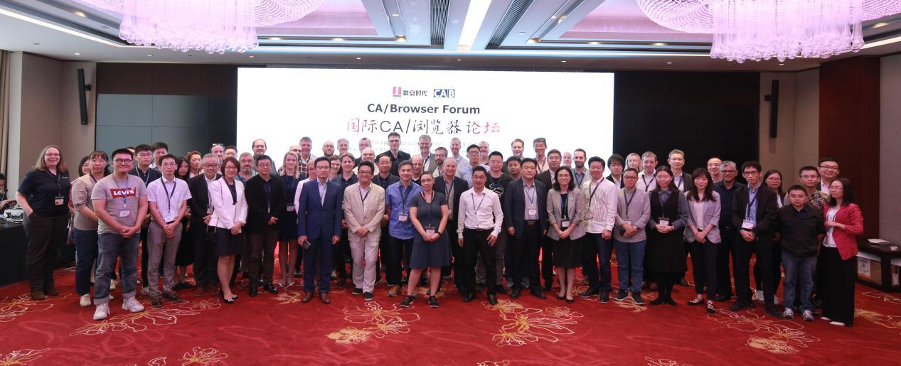 竭力打造中国自有DNS根服务器 360浏览器参加第48次CA/B国际论坛