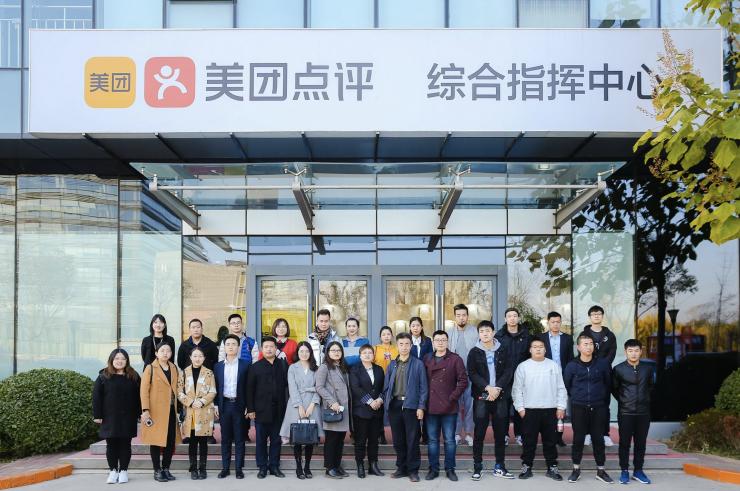 美团举办首次线下商户沙龙,助力火锅行业数字化转型