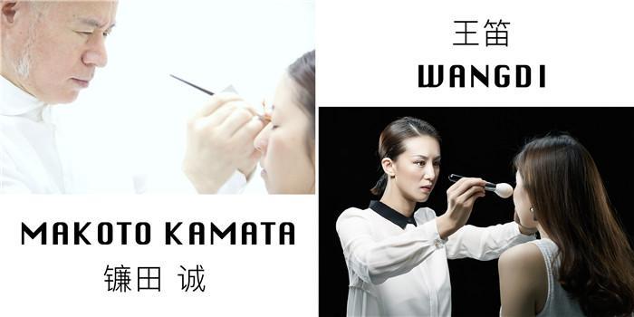 走进KAMATA美学:让素颜本身美丽
