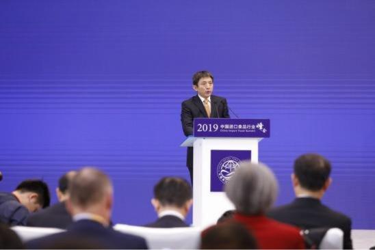 """中国首个""""进口食品研究院""""11月7日揭牌成立"""