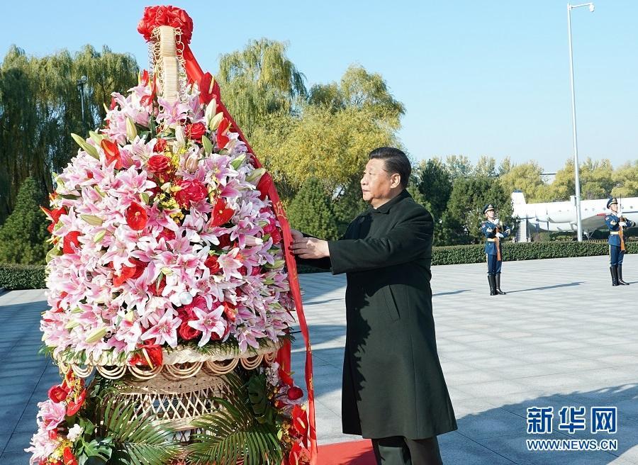 习近平出席庆祝空军成立70周年主题活动