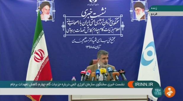 伊朗有能力生产60%浓缩铀