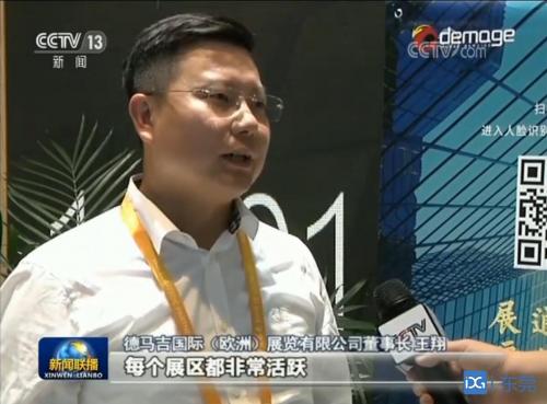 子公司助展进博会受央媒关注,岭南股份文化板块稳步崛起