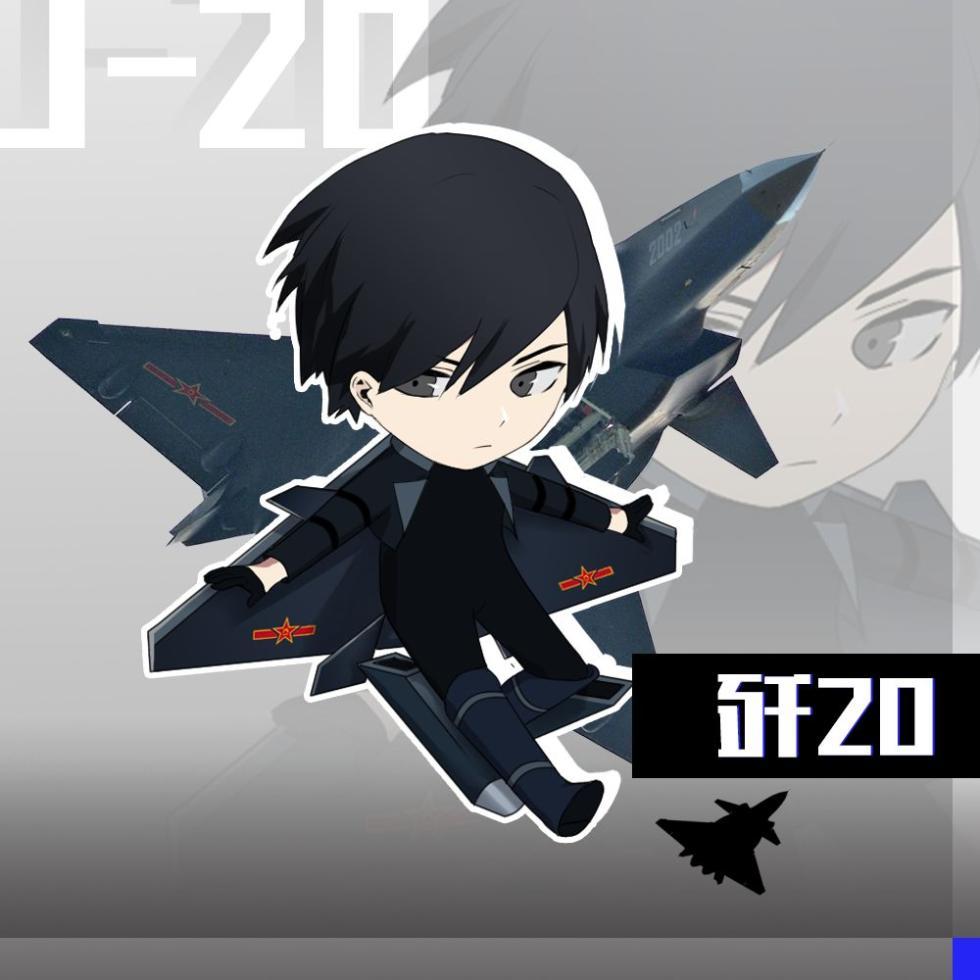 """人民空军生日快乐!当战机""""变""""成人,帅酷!"""