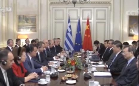 视频 | 习近平同希腊总理米佐塔基斯会谈