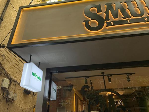 林俊杰咖啡店开业:有人前一晚7点排队,黄牛每杯加价五十