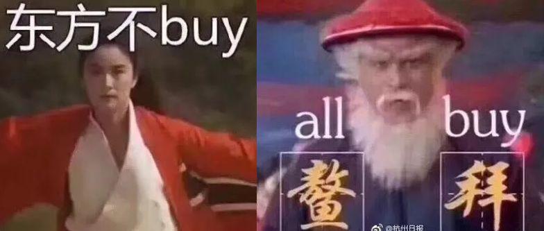 """双11成交额破2000亿!北上广90后成最""""秃""""出群体:疯狂买假发!"""