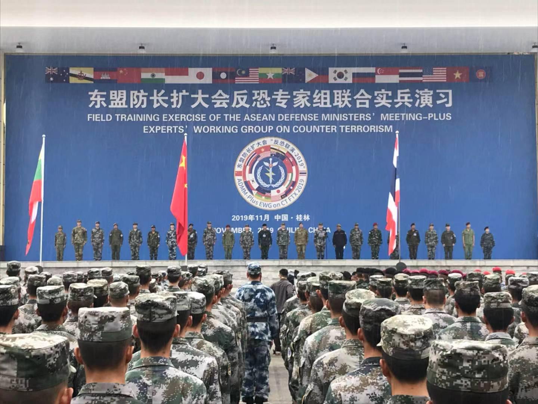 东盟防长扩大会反恐专家组联合实兵演习正式开始