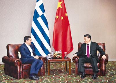 习近平会见希腊前总理齐普拉斯