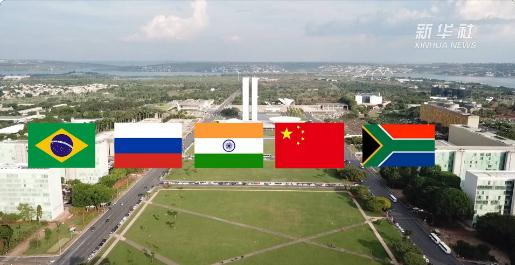 """打前站:""""BRICS""""在这里聚首"""