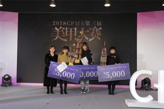 为中国美甲正名! 2019 CPMA美甲大赛升级国际赛!