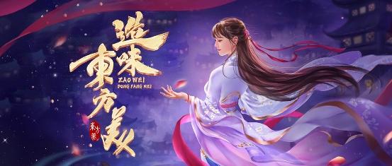 """2019""""李子柒""""品牌双11战报,总成交额突破8000万"""