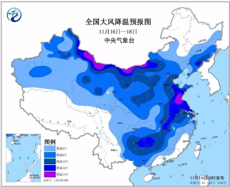 """降温15℃!中东部大部又将开启""""速冻""""模式"""