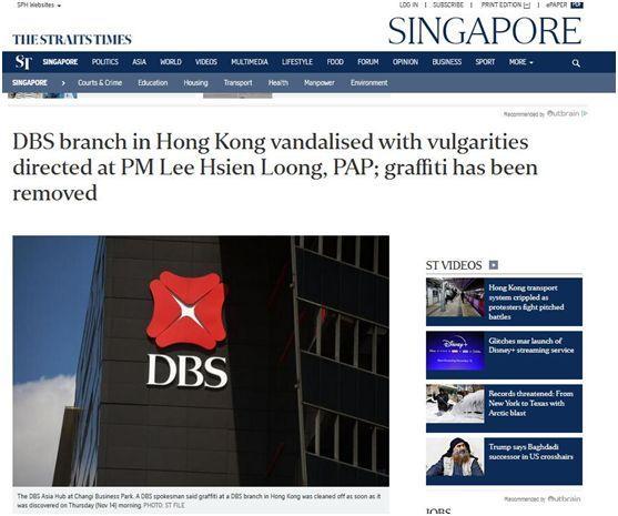 有人当街喷侮辱李显龙标语,新加坡人见状痛骂香港暴徒!