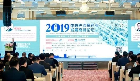 越南巴沙鱼展团入驻良之隆·2020第八届中国食材电商节