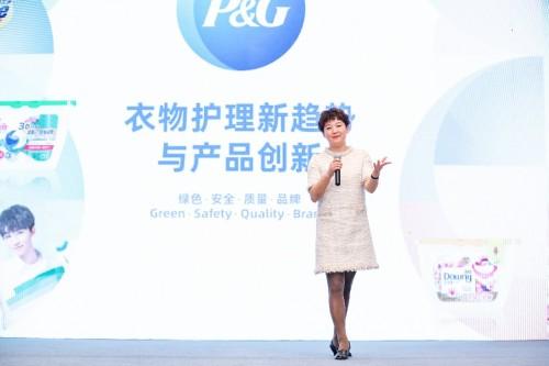 第39届中国洗涤大会用品行业年会