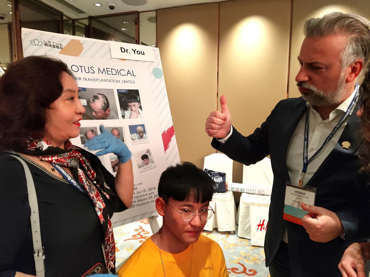 世界植发大会点赞中国BHT2.0植发技术