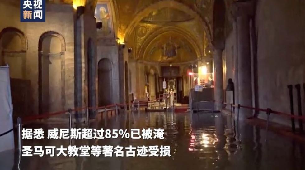 水城威尼斯85%的地区被淹,然而更大的洪水还在路上