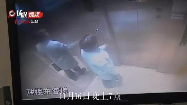 监控里,女子在电梯内突然抽搐,慢慢倒了下去…