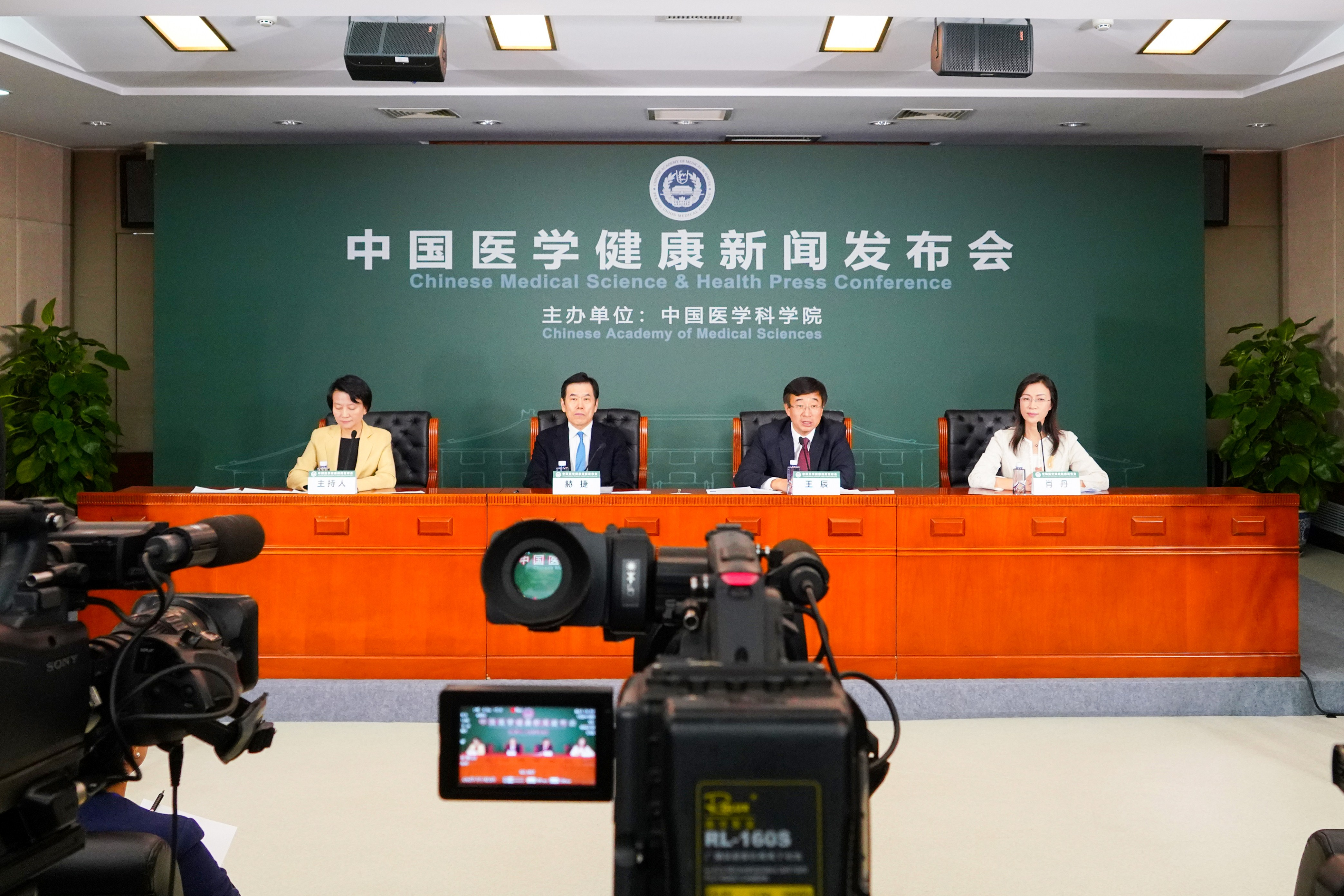 中国医学健康新闻发布会启动
