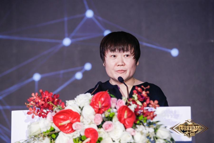 朱研:环球网致力以实际行动推进国际创新驱动及产业合作