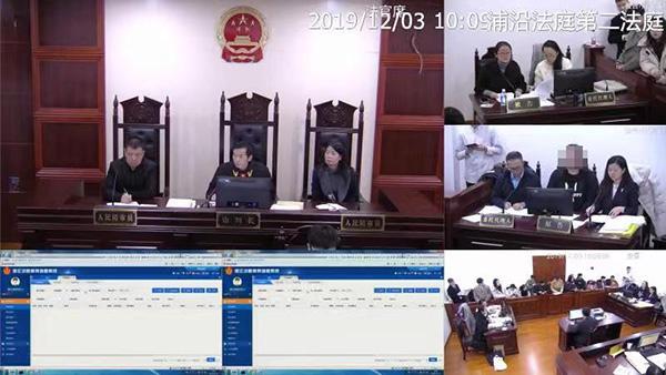 杭州男子变性后遭公司解雇,以损害公平就业为由诉赔并要道歉