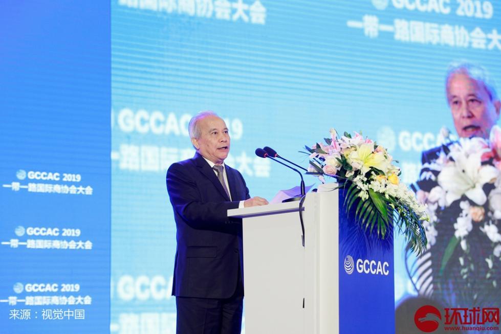 """2019""""一带一路""""国际商协会大会在北京盛大开幕"""