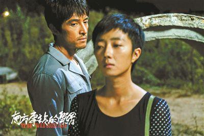 导演刁亦男:生活是有秘密的我们应该敬畏它