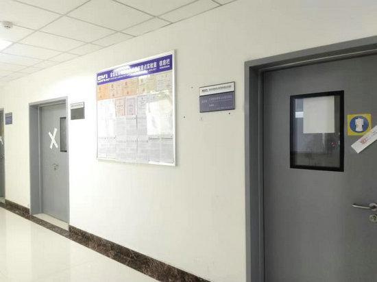 兰州兽研所多人布病抗体阳性,中国农科院其他所组织学生体检