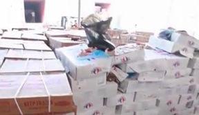 800多吨冻品被查获,部分来自疫区