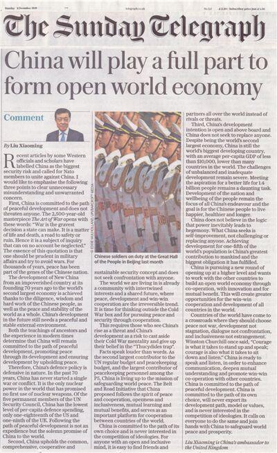 """西方官员声称中国是更大""""安全风险"""",我驻英大使用三个""""无意""""回击"""