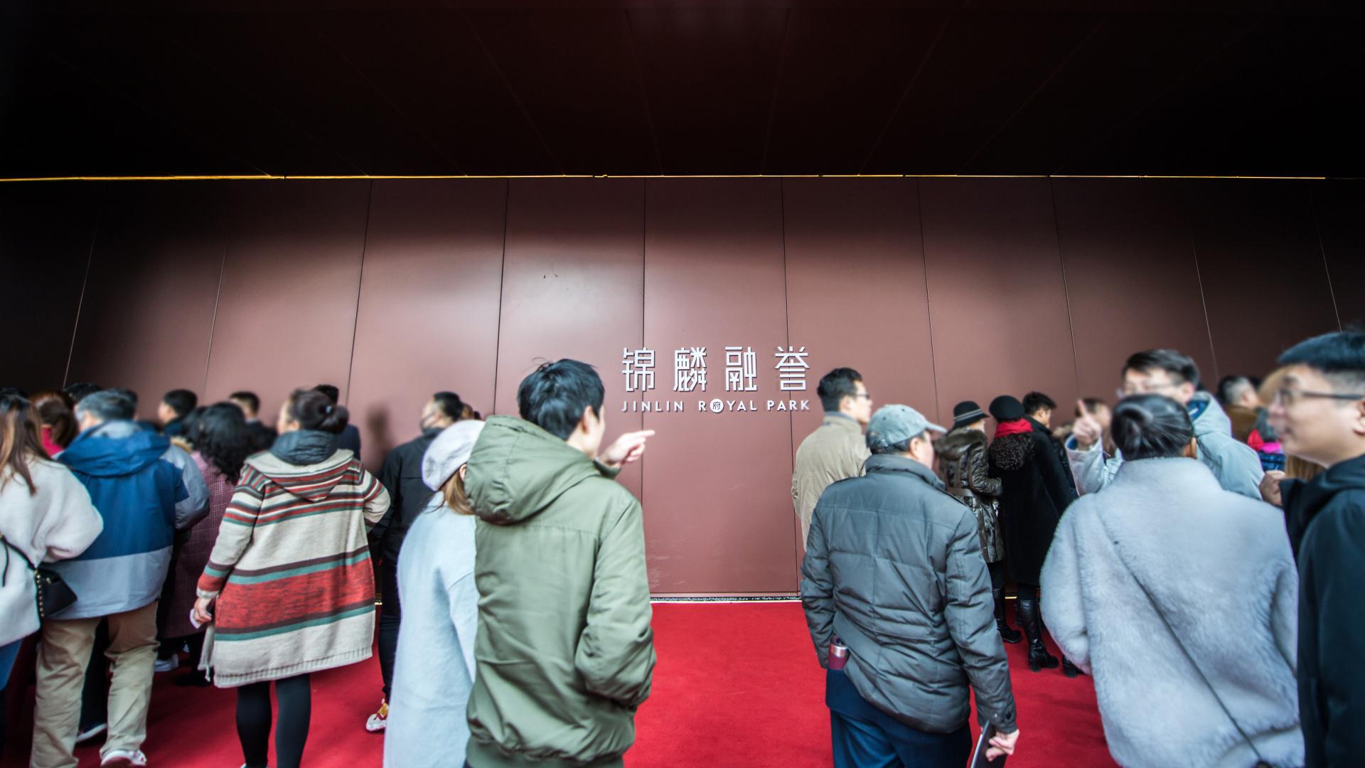 占地达7000平 锦麟融誉美学示范区开放