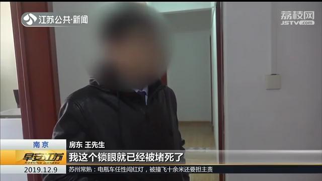 """女租客用胶水堵房屋锁眼:以为房东要""""赖掉""""租房押金"""