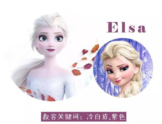 艾莎是迪士尼最美的公主?看看其他公主的特色妆容