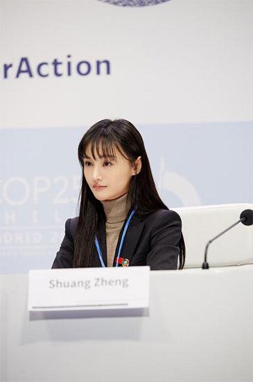 郑爽获联合国青年大使身份 倡导环保展青年担当