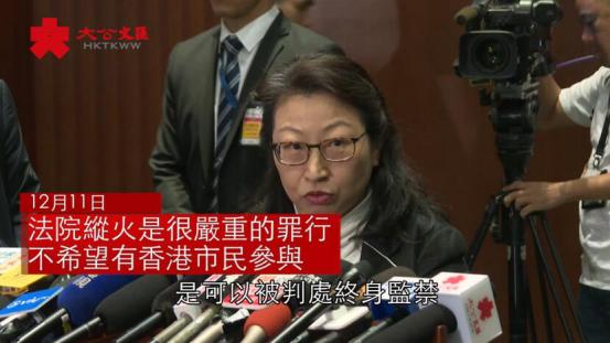 香港高等法院、终审法院连遭纵火,特区政府律政司长:向法院纵火可被判终身监禁