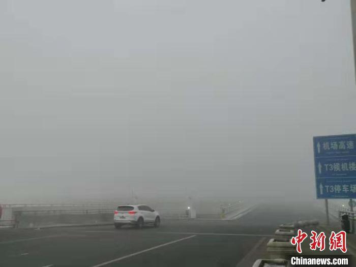 乌鲁木齐大雾黄色预警 能见度50米滞留旅客逾1000人