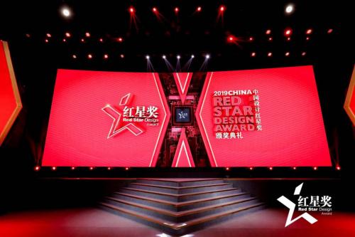 """九阳4款产品获中国设计重磅奖项""""红星奖""""用设计悦享健康"""
