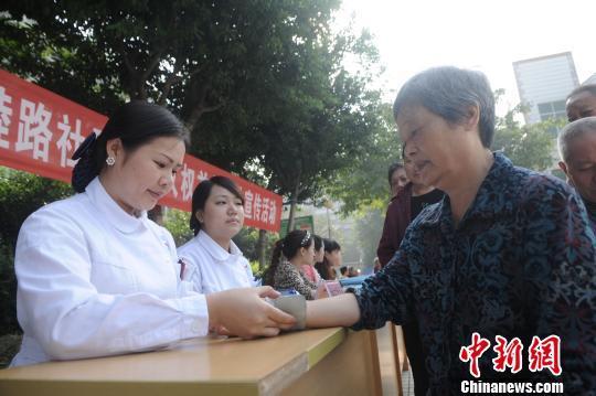 """北京发布体检统计报告:血脂异常、超重等""""名列前茅"""""""