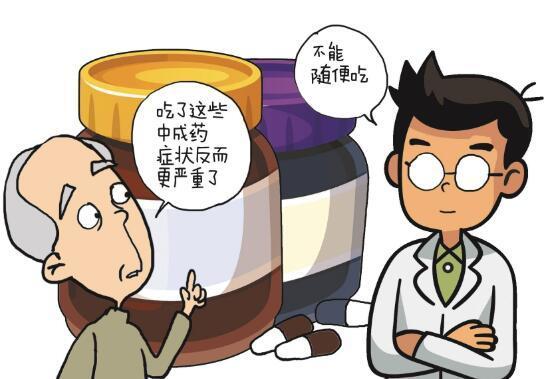 中年男子自购中成药养生却越吃越虚 专家提醒切勿一方吃到底