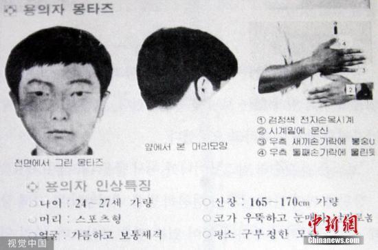 过去调查存在错误!韩检方着手调查华城第8起案件