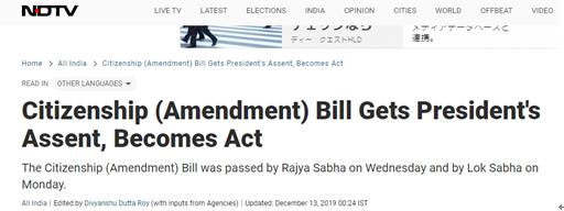 """印度骚乱仍在继续,印总统却批准""""公民身份法案"""""""