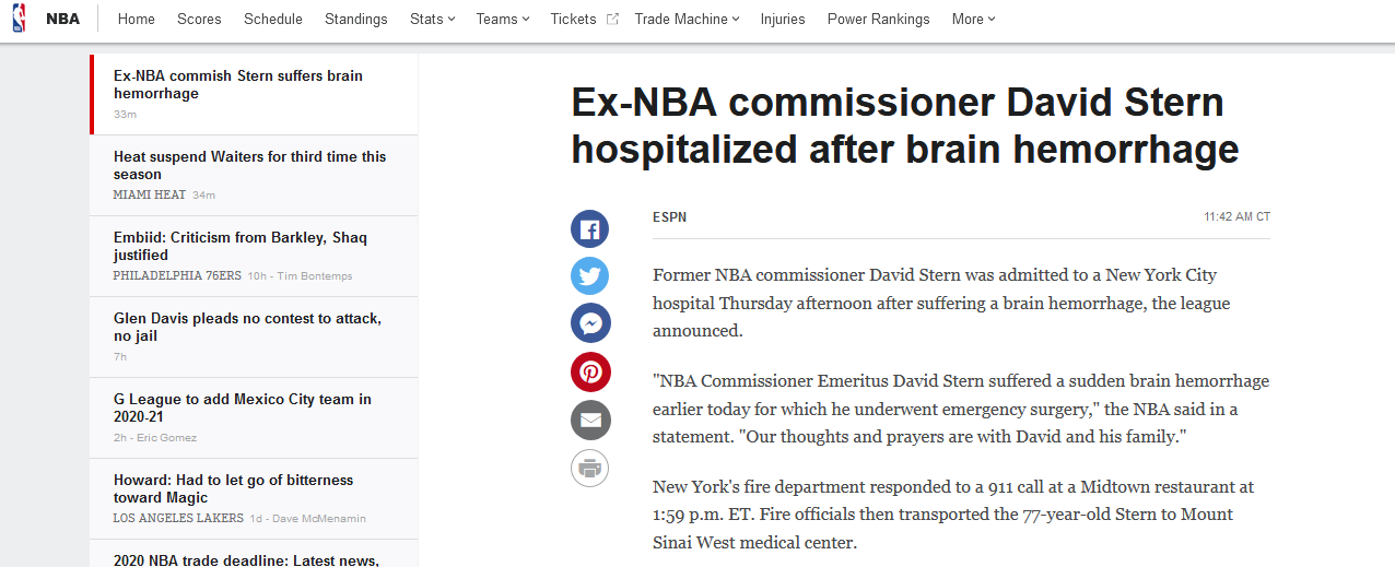 快讯!NBA前总裁大卫·斯特恩突发脑出血,已住院进行手术