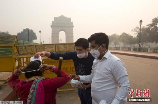有毒雾霾持续笼罩 印度首都空气污染达到严重等级