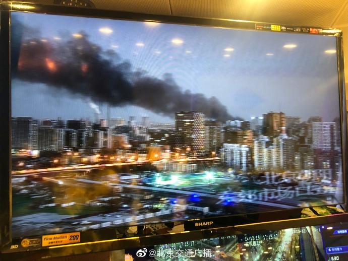 北京朝阳区王四营地区发生火灾