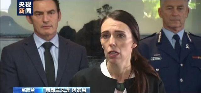新西兰总理:有义务找到所有怀特岛火山喷发遇难者