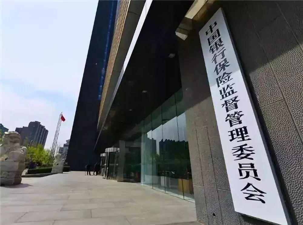 10月末外资银行资产总额达3.37万亿元