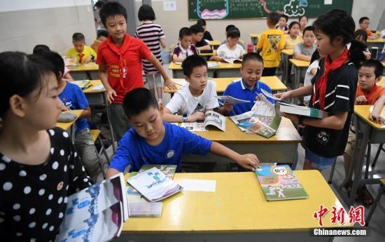 中央编办:盘活用好现有事业编制,优先满足中小学需要