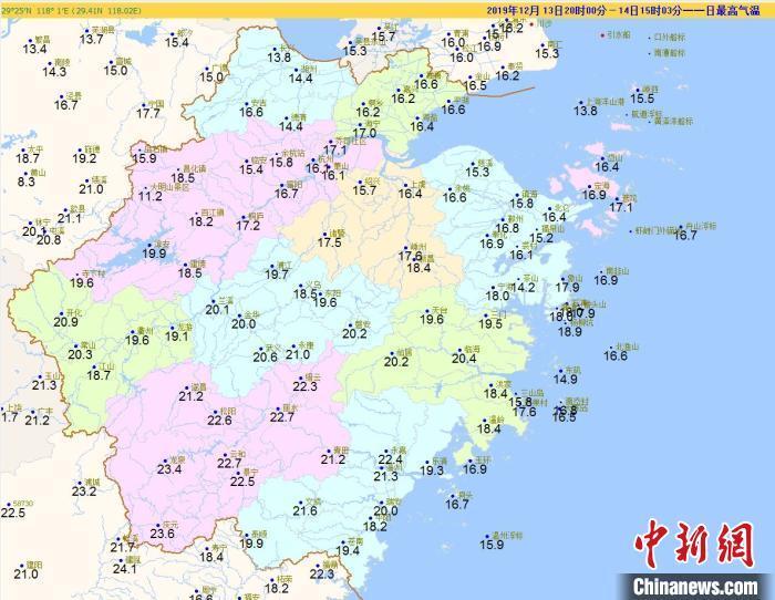 浙江多地气温超20℃ 有望突破12月高温记录